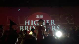 HIGHER BROTHERS ~ MASIWEI - STORM ~ 2017 LIVE 表演 SINGAPORE!!1!!!!(新加坡)🇸🇬 **FANCAM**