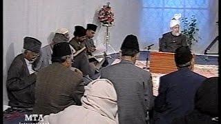 Urdu Tarjamatul Quran Class #270 Al-Najm 48-63, Al-Qamar 1-32