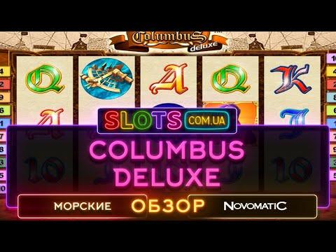 Слотомания играть онлайн