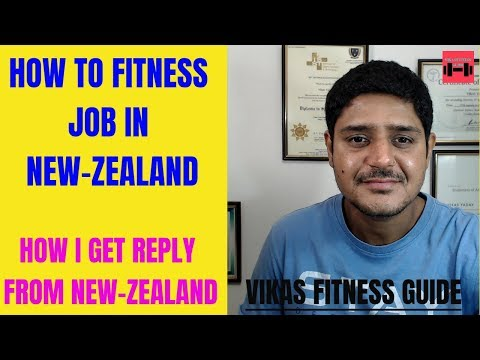 How To Apply For Fitness Trainer Job In New Zealand|Apply For Fitness  Job In Cityfitness Nz