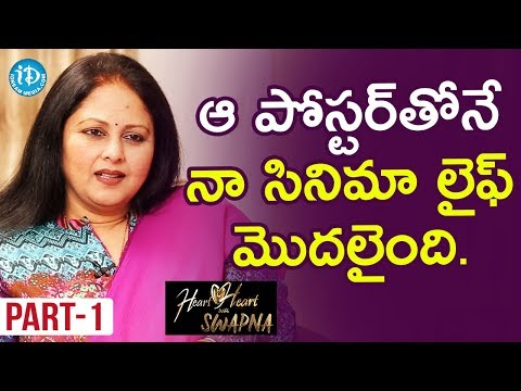 Actress Jayasudha Exclusive Interview Part #1 || Heart To Heart With Swapna
