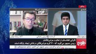 MEHWAR: Ghani's Remarks At Heart Of Asia Conference Discussed