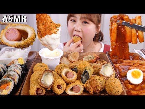ASMR Mukbang|뿌링클 핫도그, 치킨, 치즈볼에 중국당면 넣은 신전떡볶이 김밥 먹방!
