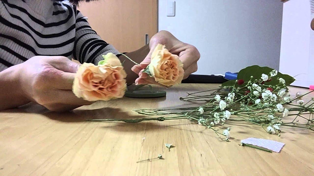 生花 コサージュ 作り方