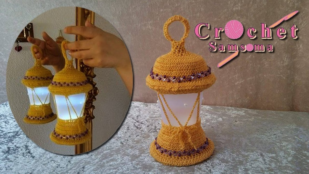 How To Make A Lampshade Crochet كروشيه فانوس رمضان كروشيه فانوس رمضان باسهل طريقة طريقة عمل فا Crochet Granny Square Blanket Granny Square Crochet Crochet Baby