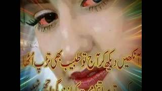 jis din lariyan akhiyan rahat fateh ali khan full hd