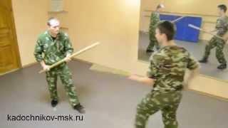 Русский Рукопашный Бой.Штыковой бой.