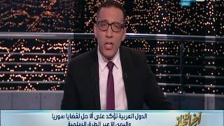 اخر النهار | خالد صلاح : آمنت بالله ان مفيش حد هيقف جمبنا إلا احنا