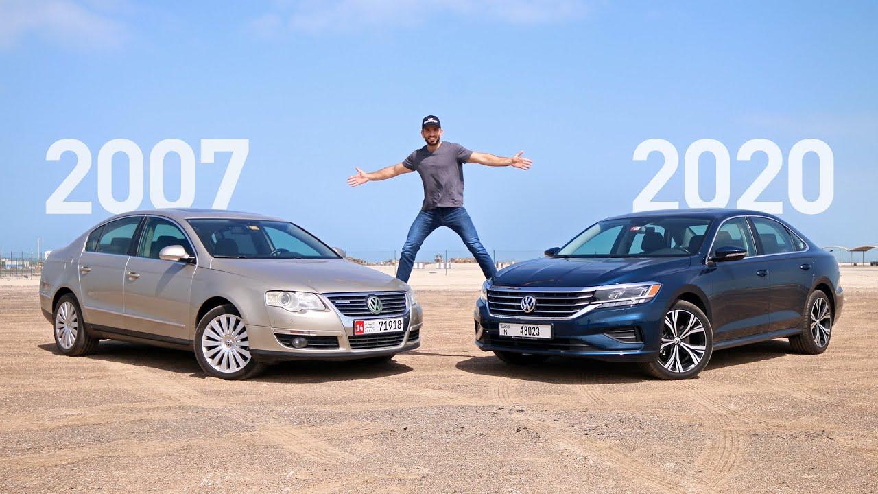 القديم افضل من الجديد؟ باسات 2007 تتحدى باسات 2020 - VW Passat