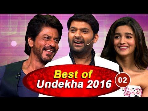 Shah Rukh Khan, Alia Bhatt   Best of Undekha 2016   Part 02   The Kapil Sharma Show   Sony LIV