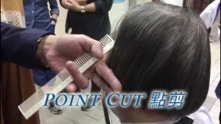 女士短髮剪髮示範