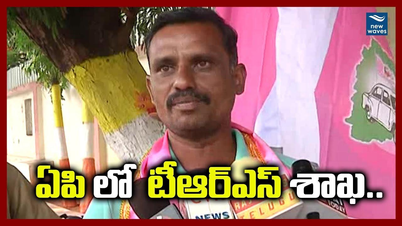 adinarayana-kcr-trs-vijayawada-car-elections-2019-