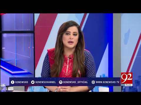 News Room - 09 March 2018 - 92NewsHDPlus