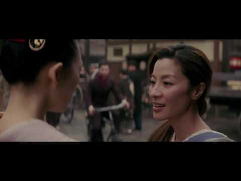 Мемуары гейши - Русский трейлер #1 (2005)