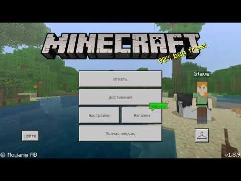 Как играть в Minecraft Trial на творческом