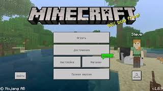 Как играть в Minecraft Trial на творческом screenshot 3
