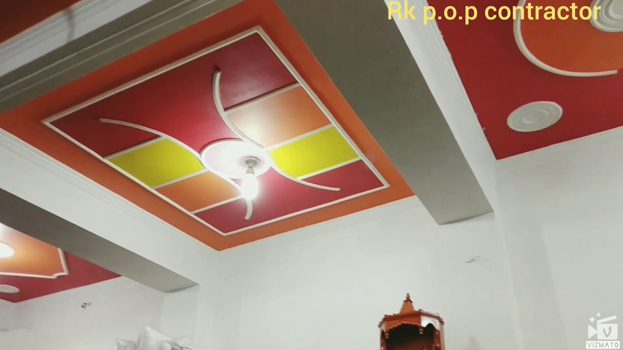 Hall Simple P O P Design Rk P O P Contractor