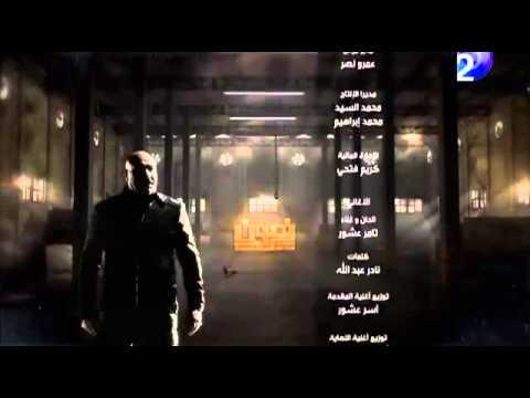 اغنية تامر عاشور فرعون تتر نهاية مسلسل فرعون thumbnail