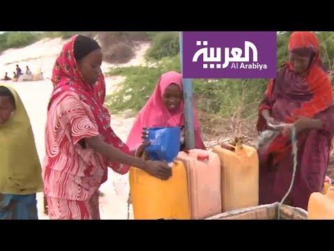 العربية معرفة: جلب المياه مشقة يومية للقروية الصومالية  - 00:22-2018 / 4 / 26