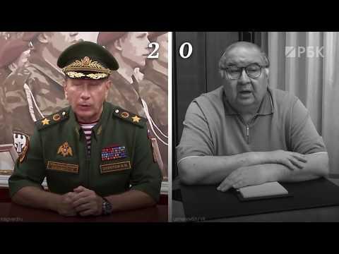 «Моська» и «пятно слизняка»: как называли Навального Усманов и Золотов