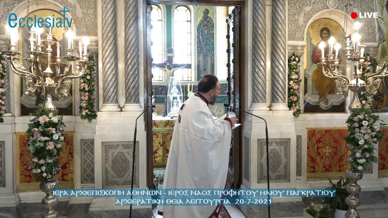 Αρχιερατική Θεία Λειτουργία - Ι. Ν. Προφήτου Ηλιού Παγκρατίου  20-7-2021