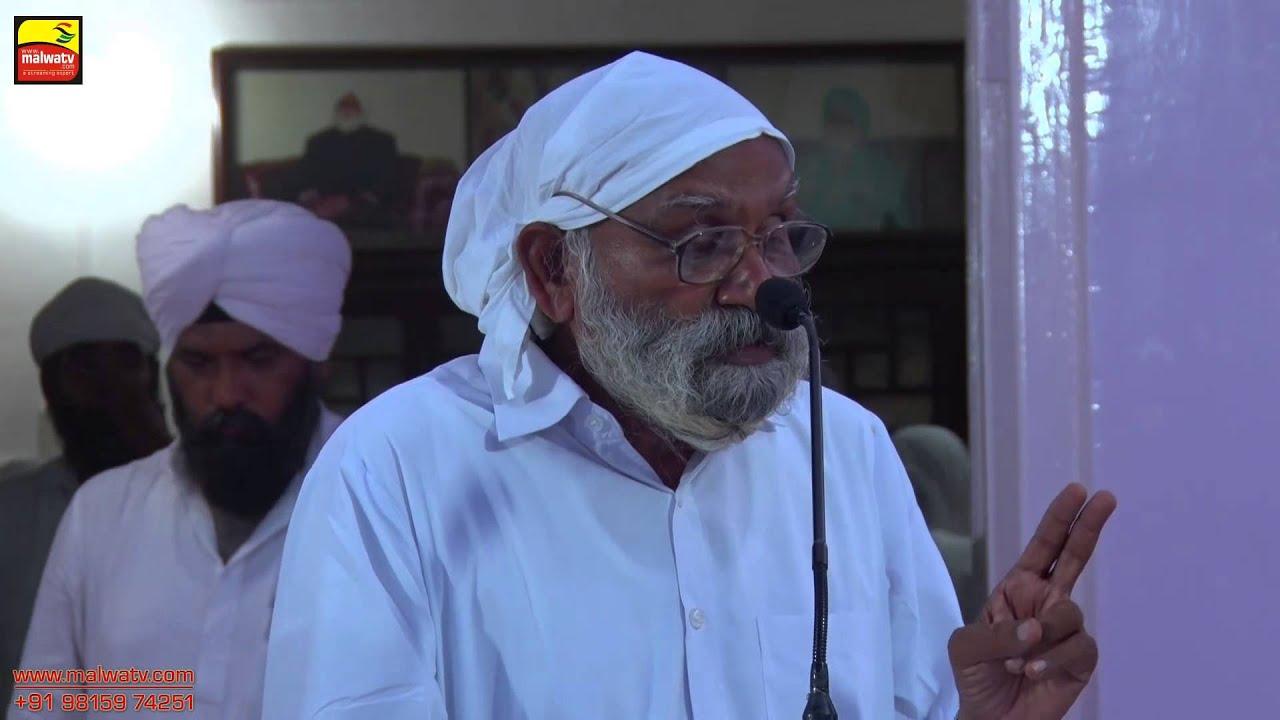 SARAB HAR SANGAT SUBH DIHARA || 17 HARH 2015 || JETHUWAL (Amritsar) || Full HD || Part 1st.