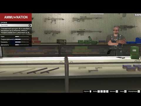 Прохождение GTA 5 с Булкиным - #43 - Найти Майкла