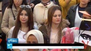 المغرب: نساء يطالبن بحقهن في أراض ذات ملكية مشتركة