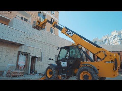 Техника JCB на строительстве ЖК Царицыно в Москве — истории заказчиков