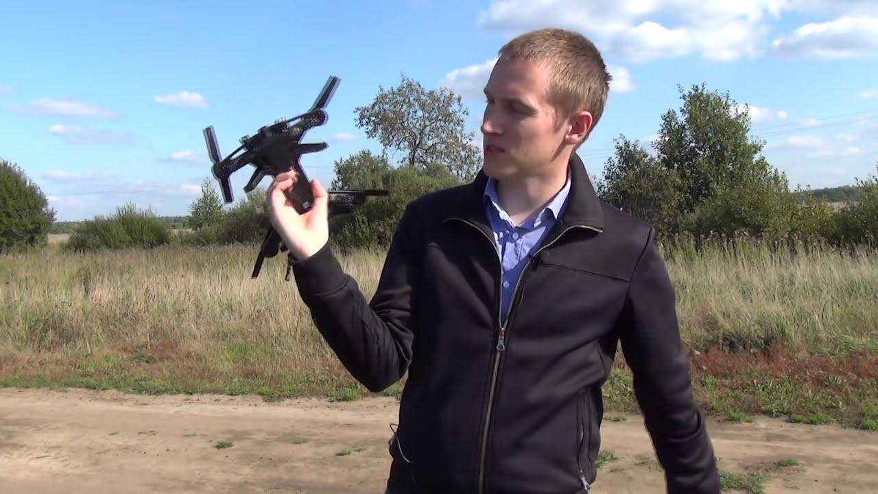 Квадрокоптер 250 размера Walkera Runner 250 ... FPV полеты фотки