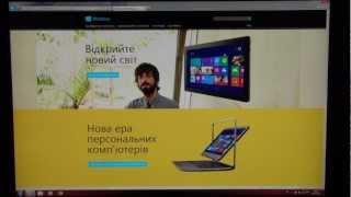 Как купить Windows 8 Pro за $15 и обновить свою старую систему(, 2012-11-26T07:22:03.000Z)