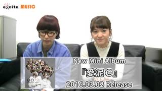 excite music http://www.excite.co.jp/News/emusic/ 2nd Mini Album『...