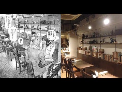 Tokyo Ghoul Re Cafe Is A Real Place In Tokyo Youtube