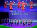 戏曲舞蹈《飒爽英姿女驸马》表演 亚非舞蹈 摄像制作 天舒影视