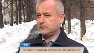 Реконструкция набережной в Перми завершится осенью 2018 года
