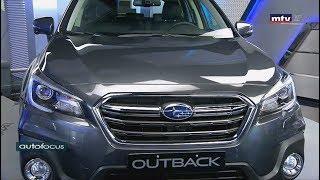 Auto Focus - 24/07/2019 -  SUBARU Outback