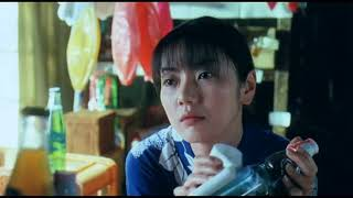 A Japanese Wife (English subtitles)