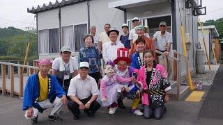 倉敷真備復興サポート訪問 20190623 Part2