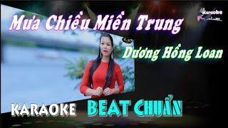 Mưa Chiều Miền Trung (Dương Hồng Loan) - Karaoke minhvu822 || Beat Chuẩn 🎤