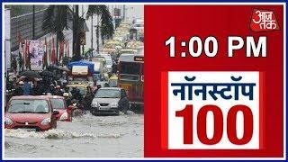 12 घंटे की बारिश से बेबस मायानगरी | News 100 Nonstop