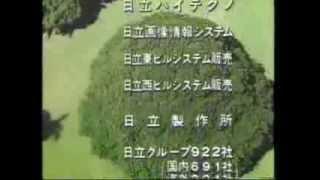 '77-91 オリジナルCMソング集vol.4 小林亜星集