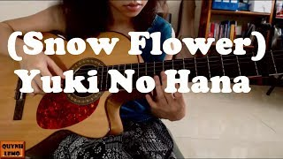 Yuki No Hana (Snow Flower) - Guitar Solo