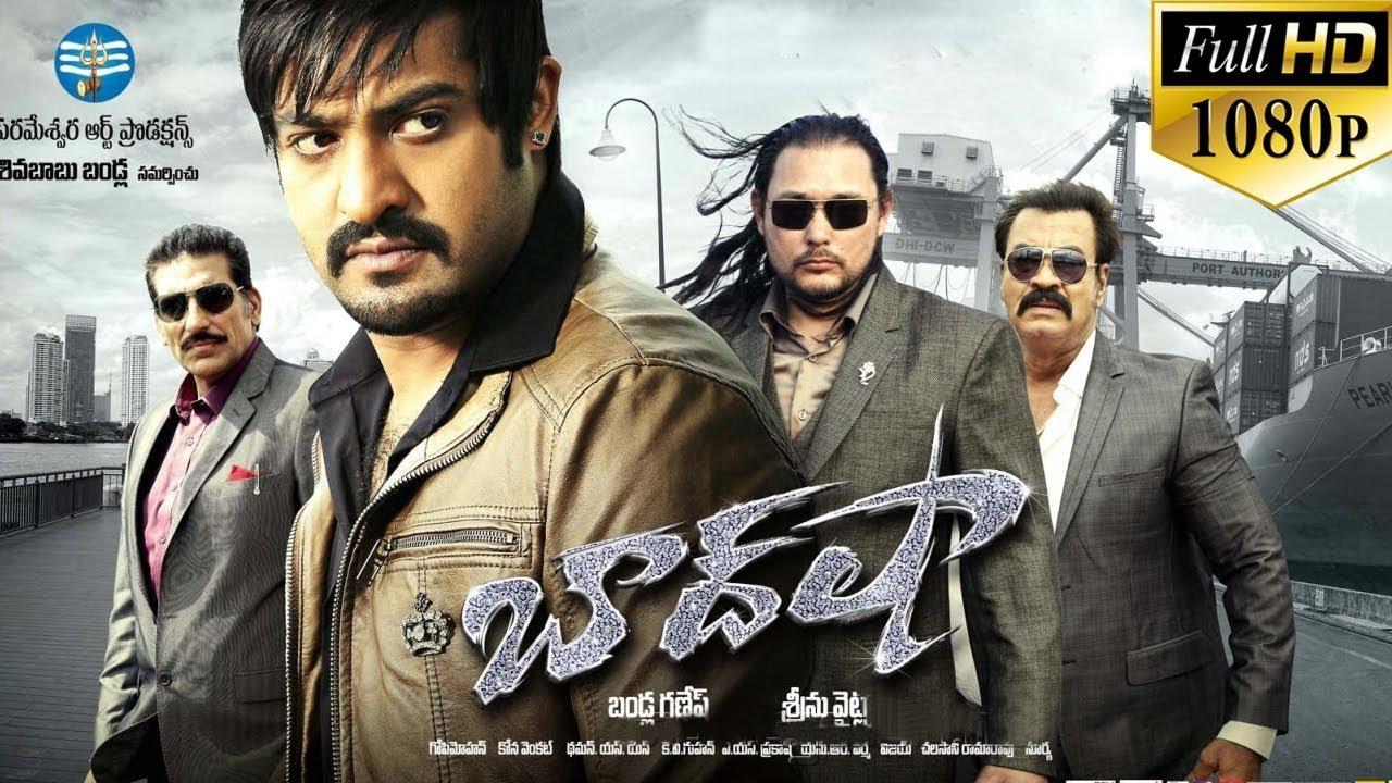 Download Badshah Latest Block Buster Telugu Full Movie | Jr. Ntr, Kajal Aggarwal | Film Factory