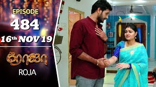 ROJA Serial | Episode 484 | 16th Nov 2019 | Priyanka | SibbuSuryan | SunTV Serial |Saregama TVShows