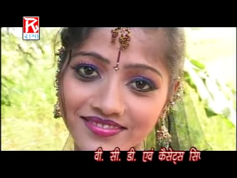 Goriya Ka ankhiya katari Bhojpuri Lachari geet Challu Maal Sung By Bechan Ram rajbhar