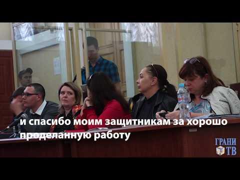 Ростов. Последнее слово Владислава Мордасова и Яна Сидорова