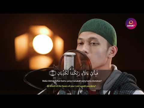 Download Lagu Surat Ar Rahman   Qari Ibrohim Elhaq Full Live