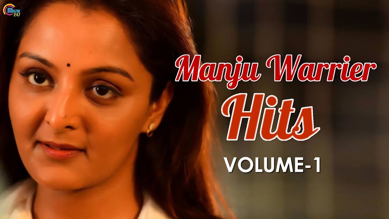 manju warrier special hit malayalam songs vol 1 | nonstop playlist