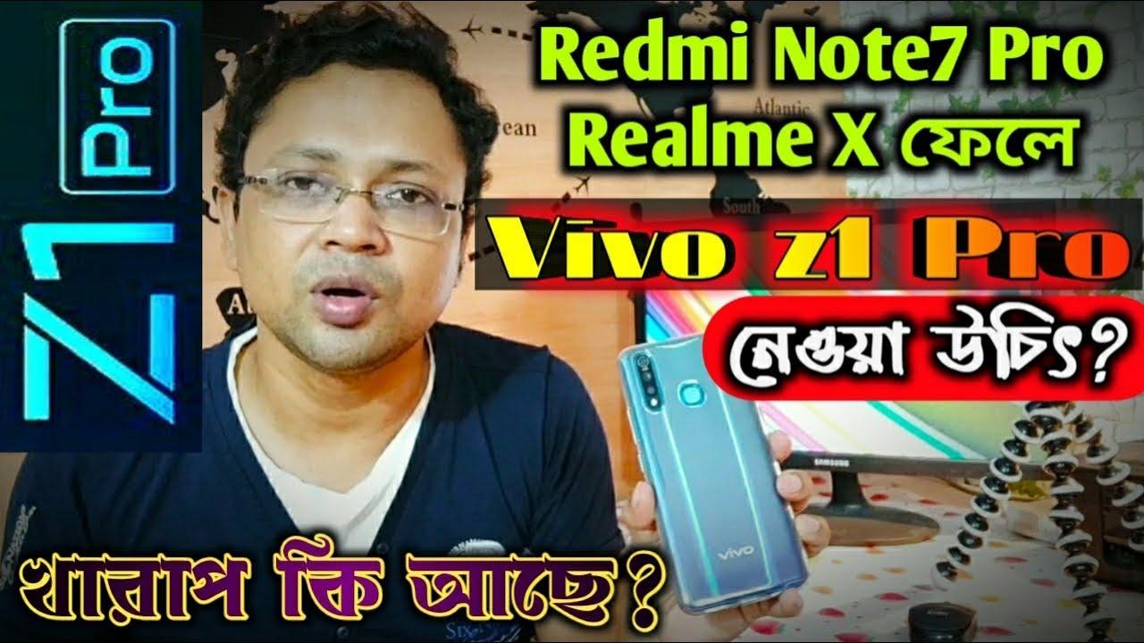 VIVO Z1 Pro bangla | everything is not perfect | Realme X vs Vivo z1 pro vs Redmi Note7 Pro