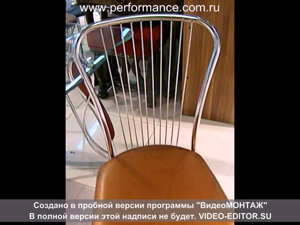 Стулья для столовой должны быть не только удобны, но и красивы. У наших стульев правильные пропорции, вы не устанете сидеть на них, даже если просидите весь вечер. В ассортименте стулья различных стилей, сочетающиеся с нашими обеденными столами — на случай, если вы решите брать.